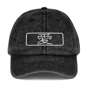 愛 Vintage Cotton Twill Cap