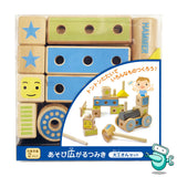 [HOT] あそび広がるつみきWooden Assembly Building Block
