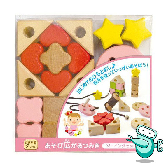 [HOT] あそび広がるつみきWooden Sewing Building Block