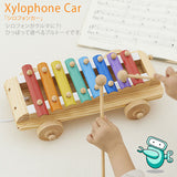 [HOT] Ed.Inter Wooden Xylophone Car