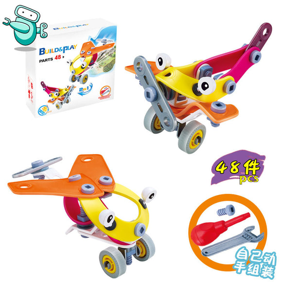 2-in-1 Build & Play (48pcs)