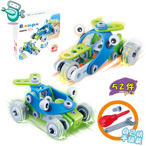 2-in-1 Build & Play (52pcs)