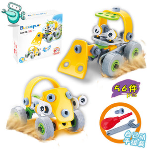 2-in-1 Build & Play (56pcs)