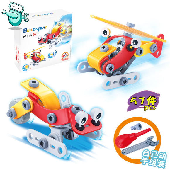 2-in-1 Build & Play (57pcs)