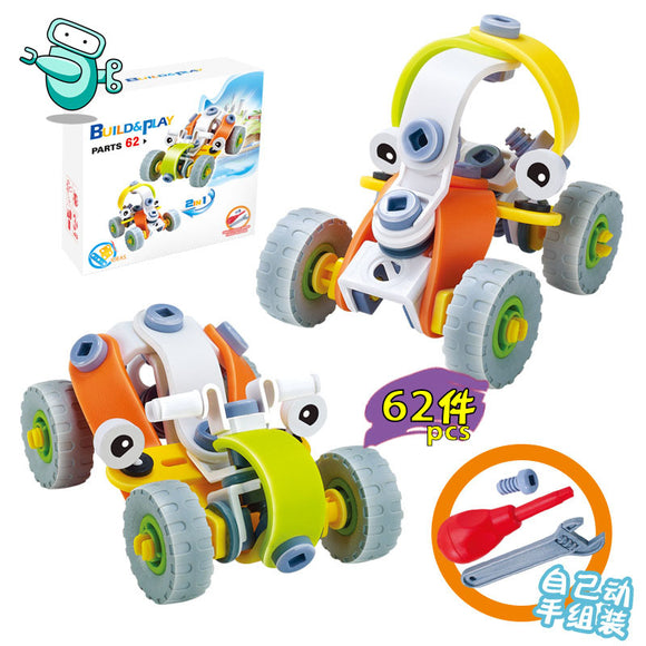 [HOT] 2-in-1 Build & Play (62pcs)