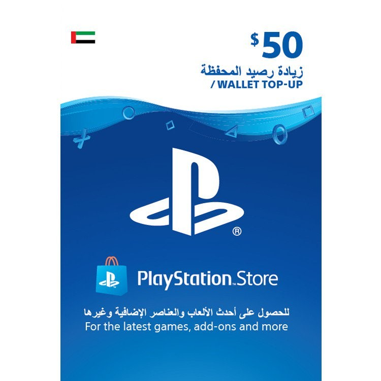 PlayStation Network $50