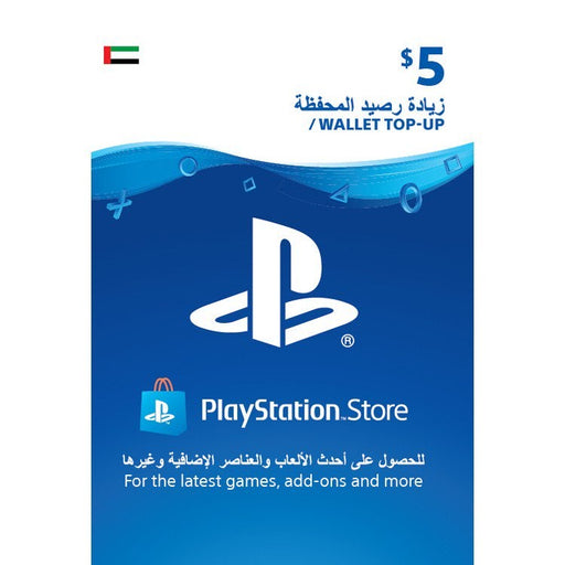 PlayStation Network Card $5