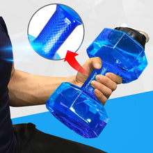 Load image into Gallery viewer, Dumbbell Water Bottle | BigGymStore.com - biggymstore