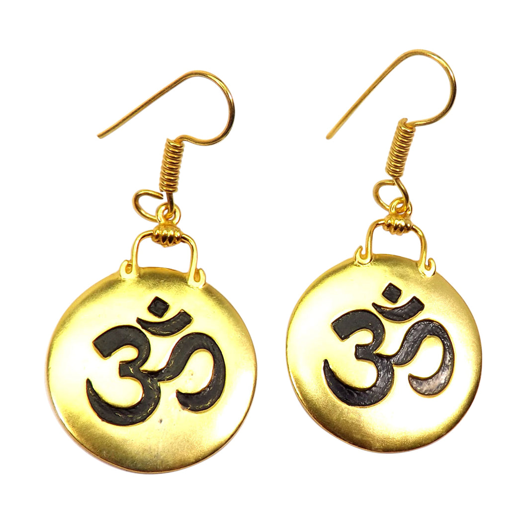 Golden Ohm Earrings