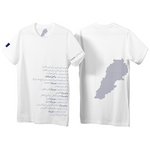 ENORM || Live Love Rebuild Men's Verses Map T-shirt