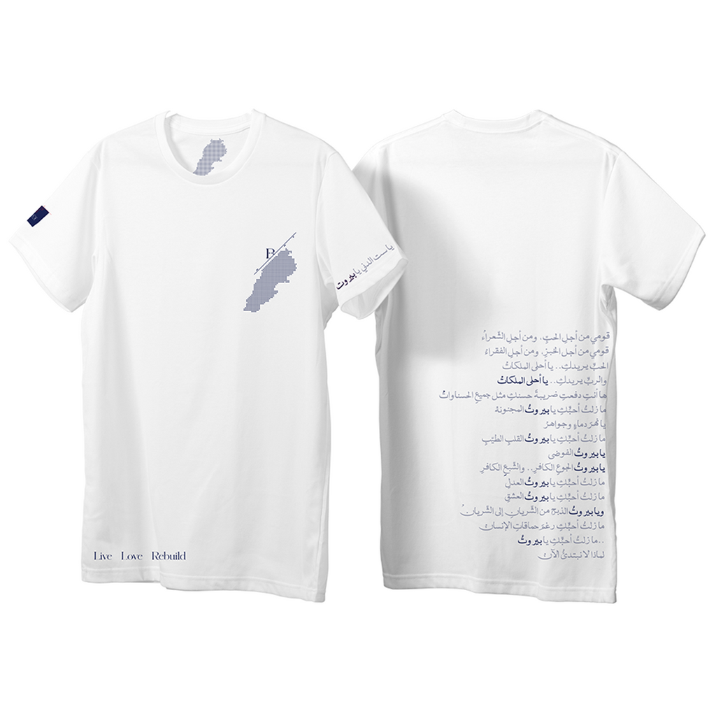 ENORM || Live Love Rebuild Men's Bayt Map T-shirt