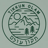 Tikkun Olam by Scott Marvel