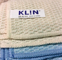 Klin Korea Bubble Towel Twin Pack