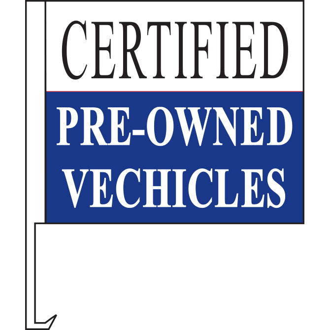 Standard Clip-On Flag - Certified Pre-Owned Blue - Qty. 1 - Independent Dealer Services