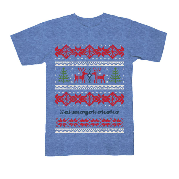 The Gregory Brothers - Xmas Ugly Sweater Tee - Heather Blue