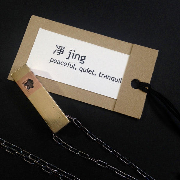 Peaceful, Quiet, Tranquil - Antique Chinese Symbol Linotype Necklace