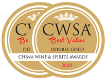 Chinese Wine Spirits Awards