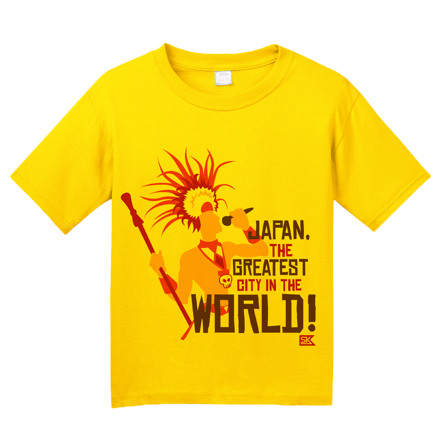 Youth Yellow Apocalyptour Margaret Greatest City T-shirt