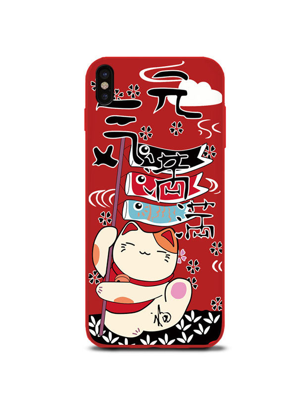 "Chinese ""福"" Pattern Phone Case"