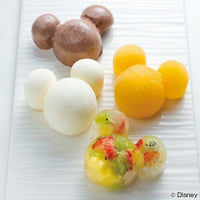 Ice Cubes Mold Small | Mickey Mouse