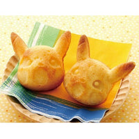 Cake Mold 2 Piece Set | Pikachu