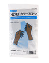 Okamoto Color Glove 1pair Brown