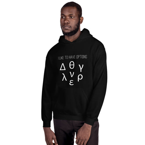 I Like to Have Options Hoodie - WallStreet Autist