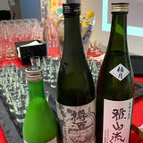 Online Japanese Cooking Workshop (Sake Chocolate) December Tickets