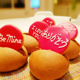 Learn to bake your own fluffy Japanese bread and add finest icing decoration - Valentine's Day special baking class