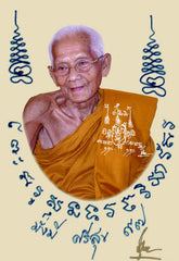 Most venerable luang phor muang.