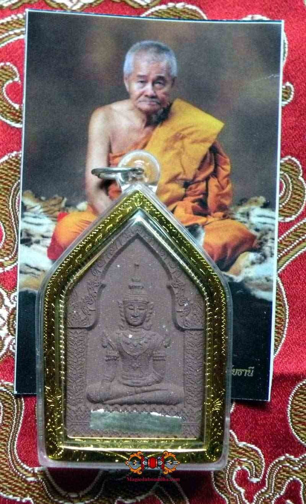 Charm Amulet Phra Khunpen - Very Venerable LP Hann