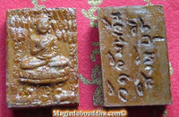 Amulet of Buddha Sakyamuni - Very Venerable LP Jarun.