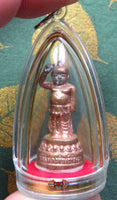 Amulet of the baby Buddha - Phra Puthadjao Noy