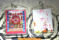 Tibetan Astrological Chart Amulet
