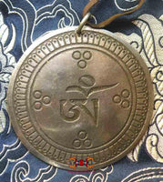 Dzogchen melong meditation mirror - Tibetan wrought iron shaman mirror.