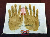 Relic / Handprints of the Very Venerable LP Kambo