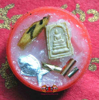 Kee Phung magical cream - Temple of Bang Rajan