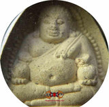 Phra Sanghajai Udomsuk Fortune Buddha Thai Amulet - Most Venerable LP Sawai.