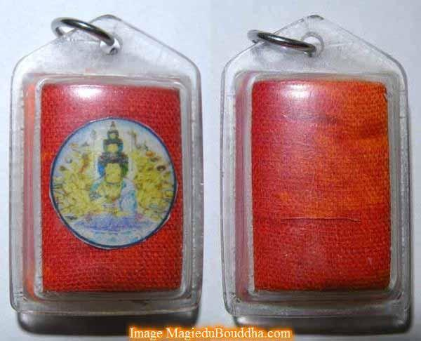 Amulet Hou Guan Yin - Protection against ghosts
