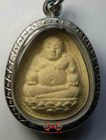 Amulet of the makeshift Buddha Phra Sanghajai Udomsuk - Very Venerable LP Sawai.