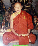 Roop Lor Amulet of Most Venerable LP Phromma