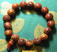 Wrist Mala Swastika from the Bönpo tradition.
