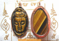 Face of Guan Yin in tiger's eye