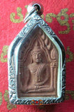 Phra Khunpen Charm Amulet Phong Prai Khuman - Venerable LP Somsak (disciple of LP Djoy)