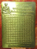 108 yant sacred card to make Nam Mon water - Wat Intharam Worawiharn