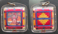 Amulet Yantra of His Holiness Penor Rinpoche.