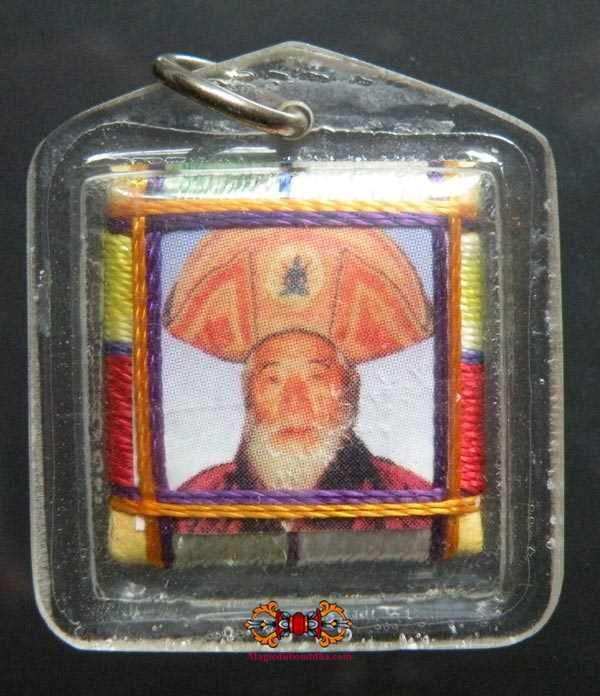 Amulet Yantra by the Most Venerable Chatral Rinpoche