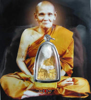 Miraculous amulet LP Thuat - Very Venerable LP Dooh.