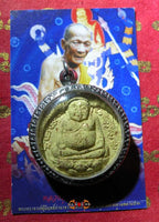 Amulet of the Fortune Buddha Phra Sanghajai Udhomchok - Very Venerable LP Kallong.