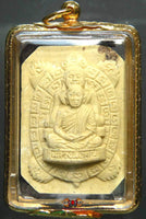 Turtle Amulet / Roop Lor and Phra Sanghajai - Most Venerable LP Koon.